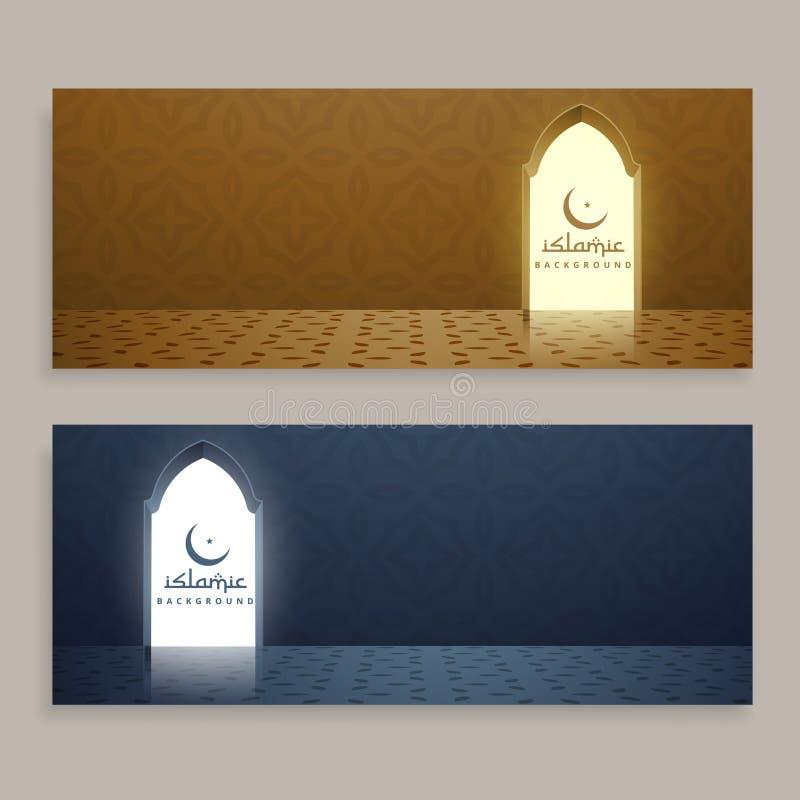 Ramadan kareem islamic banners set royalty free illustration
