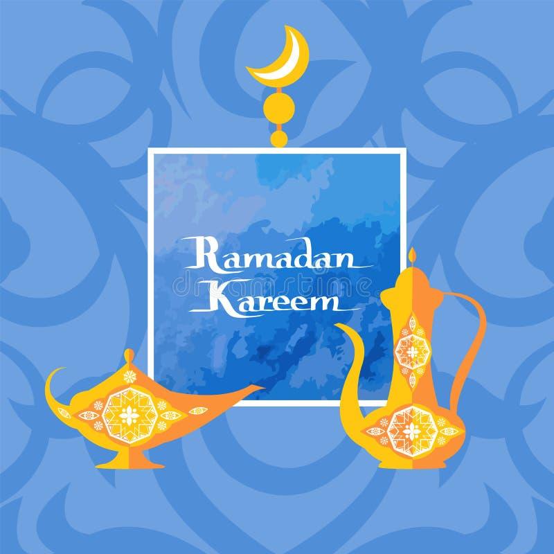Ramadan Kareem Islamic Dishware Decorative Pitcher illustrazione di stock