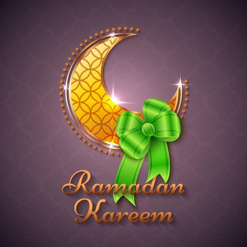 Ramadan Kareem Islamic Greeting Background ilustração do vetor