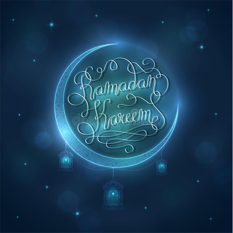 Ramadan Kareem islamic holiday celebration stock illustration