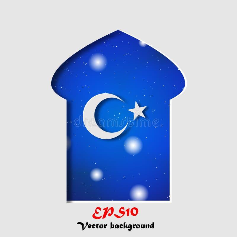 Ramadan-kareem islamischer Hintergrund Eid Mubarak Islamstechpalmenmonat Ramadan-Grußschablone Arabische Auslegung Moslemisches M lizenzfreie abbildung