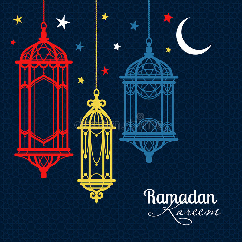 Ramadan Kareem Islamitische achtergrond vector illustratie