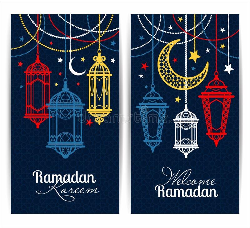 Ramadan Kareem Islamitische achtergrond royalty-vrije illustratie