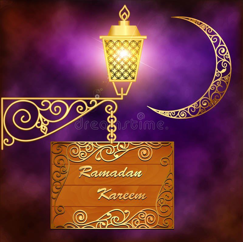 Ramadan kareem Islamitische achtergrond mubarak Islamhulst mont royalty-vrije illustratie