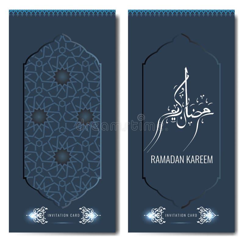 Ramadan Kareem, Islamitische groet of het malplaatje van de uitnodigingskaart vector illustratie