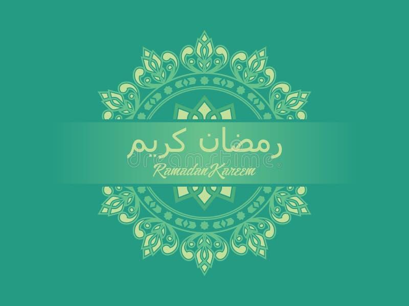 Ramadan Kareem Islamski lub Indiański kwiecisty medalionu tło w zielonym kolorze royalty ilustracja