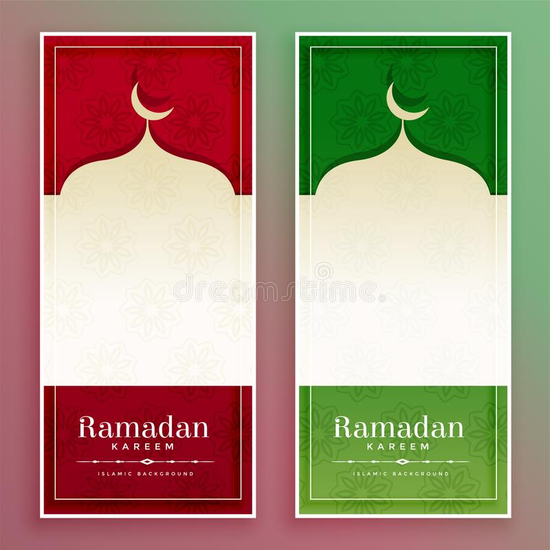 Ramadan kareem islamski sztandar z tekst przestrzenią ilustracji