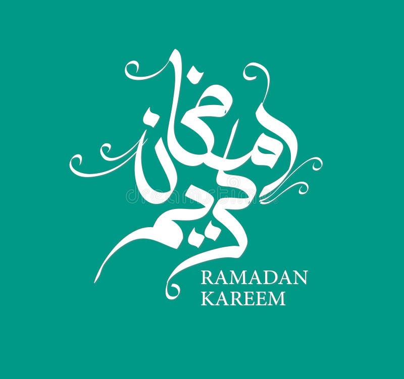 Ramadan Kareem j?zyka arabskiego kaligrafia ilustracja wektor