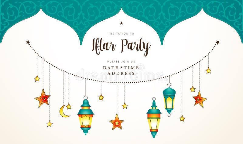Ramadan Kareem-kaart, Uitnodiging aan Iftar-partijviering stock illustratie