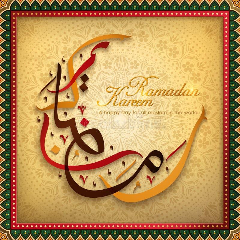 Ramadan Kareem kaligrafii projekt royalty ilustracja