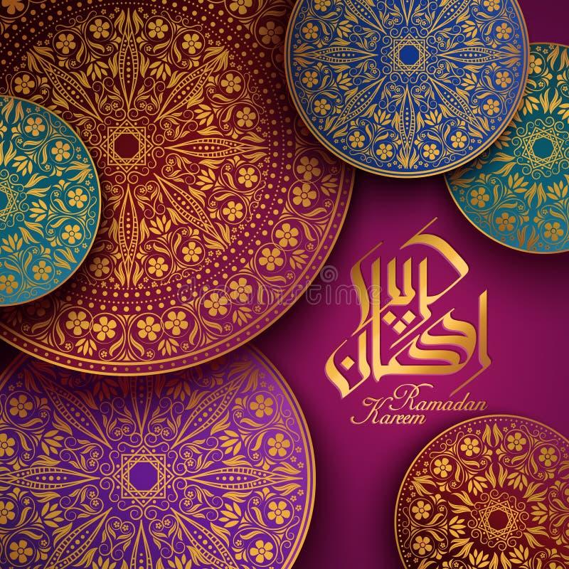 Ramadan Kareem kalligrafidesign royaltyfri illustrationer