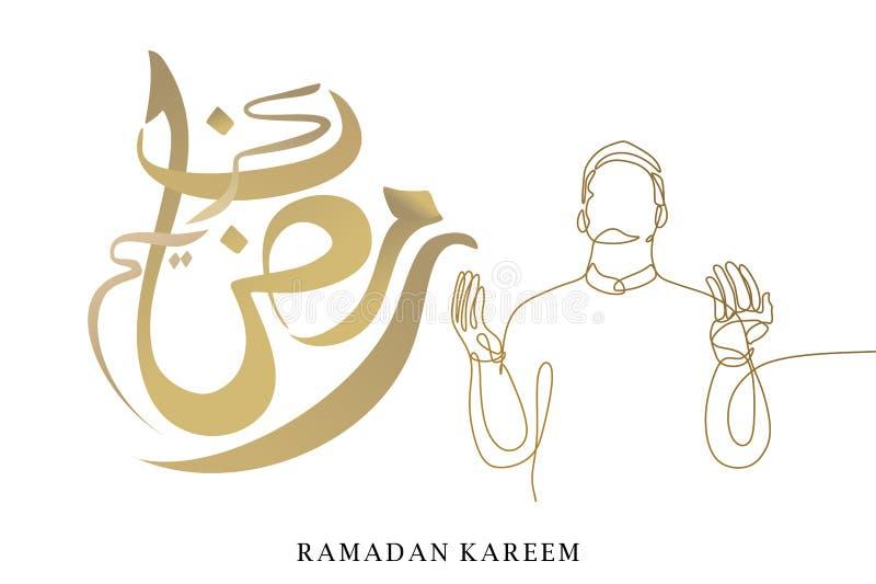 Ramadan kareem kalligrafie en de moslimbanner van het gebed elegante ontwerp royalty-vrije illustratie