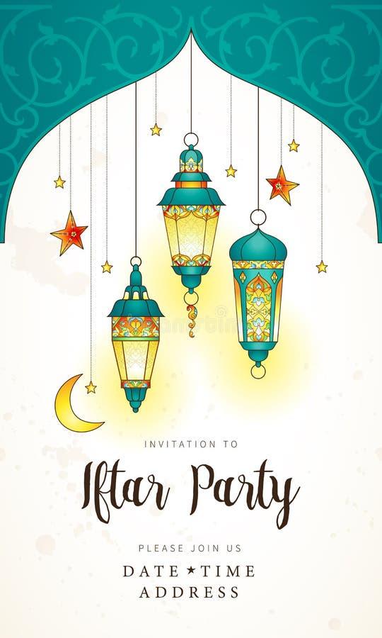 Ramadan Kareem karta, zaproszenie Iftar przyjęcia świętowanie royalty ilustracja