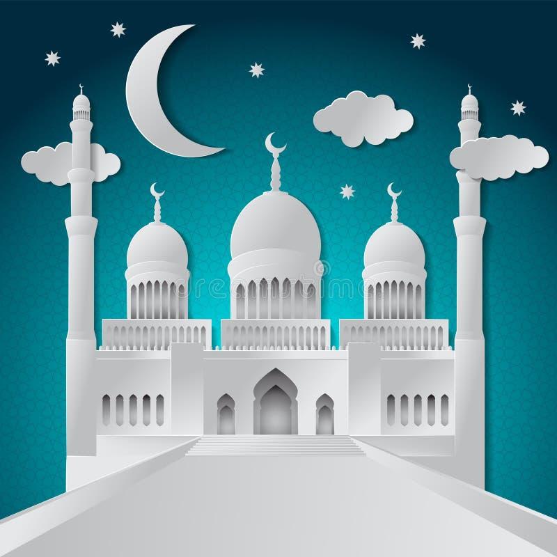 Ramadan Kareem kartka z pozdrowieniami z papieru rżniętym meczetem półksiężyc i r?wnie? zwr?ci? corel ilustracji wektora ilustracji