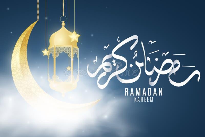 Ramadan Kareem kartka z pozdrowieniami Religia Święty miesiąc Ręka rysująca Arabska kaligrafia Złota księżyc z wiszącym lampionem ilustracji
