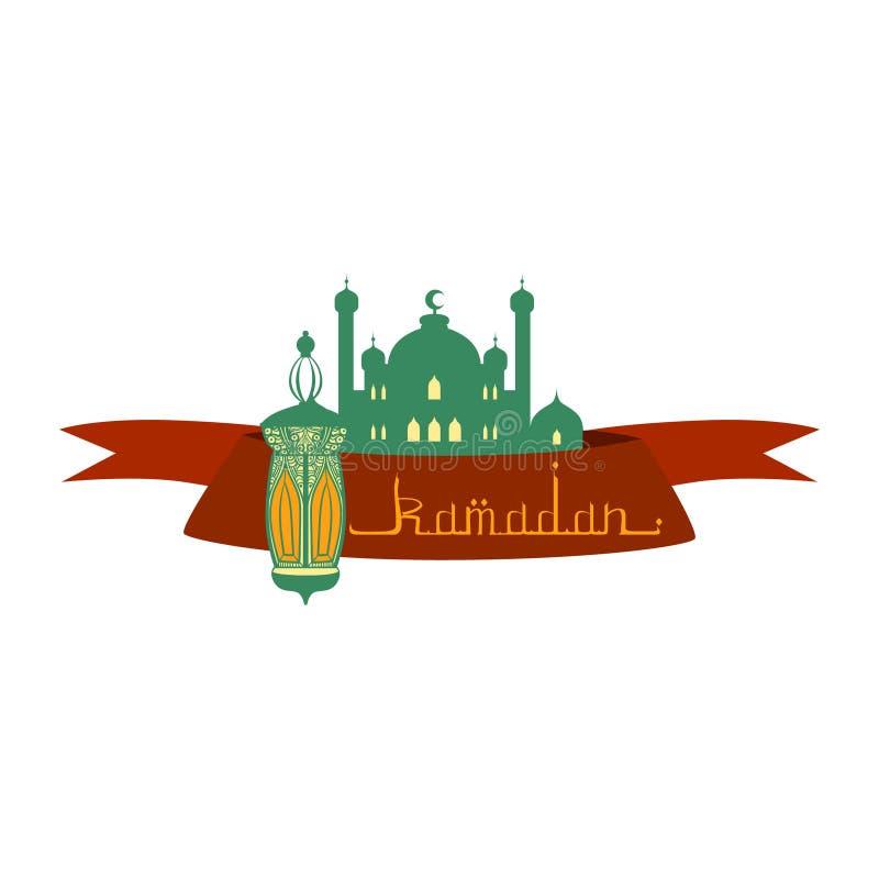 Ramadan Kareem kartka z pozdrowieniami z arabską kaligrafią pojęcia kolorowego ilustracyjny wakacje złagodzone wektora royalty ilustracja