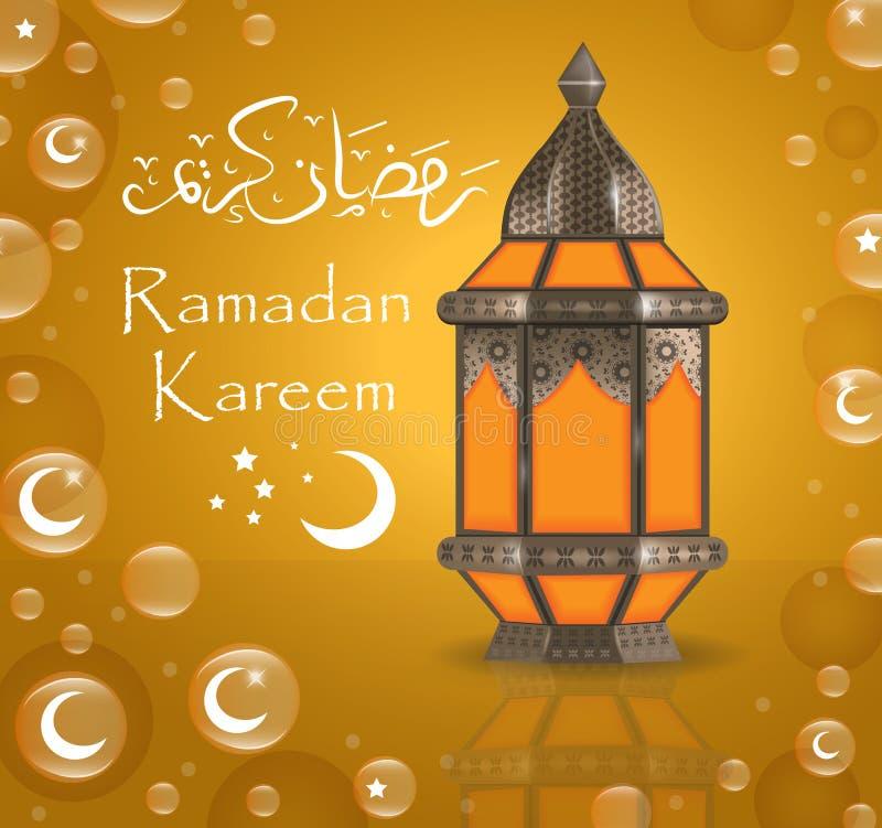 Ramadan Kareem kartka z pozdrowieniami z lampionami, szablon dla zaproszenia, ulotka Muzułmański święta religijne wektor
