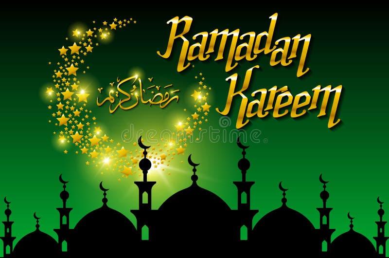 Ramadan Kareem kartka z pozdrowieniami z przyrodnią księżyc i gwiazdą, złocista koloru wektoru ilustracja royalty ilustracja