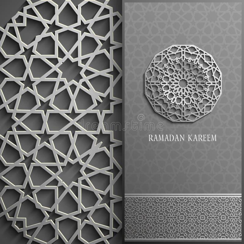 Ramadan Kareem kartka z pozdrowieniami, zaproszenie islamski styl Arabski okręgu wzór ornament na czerni, broszurka royalty ilustracja