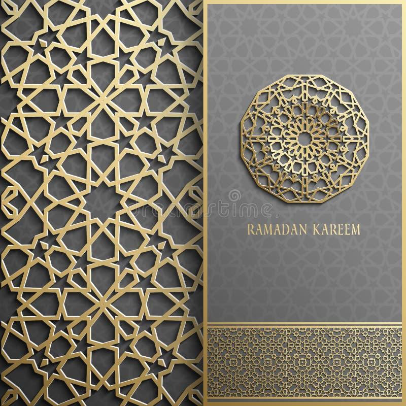 Ramadan Kareem kartka z pozdrowieniami, zaproszenie islamski styl Arabskiego okręgu złoty wzór Złocisty ornament na czerni, brosz royalty ilustracja