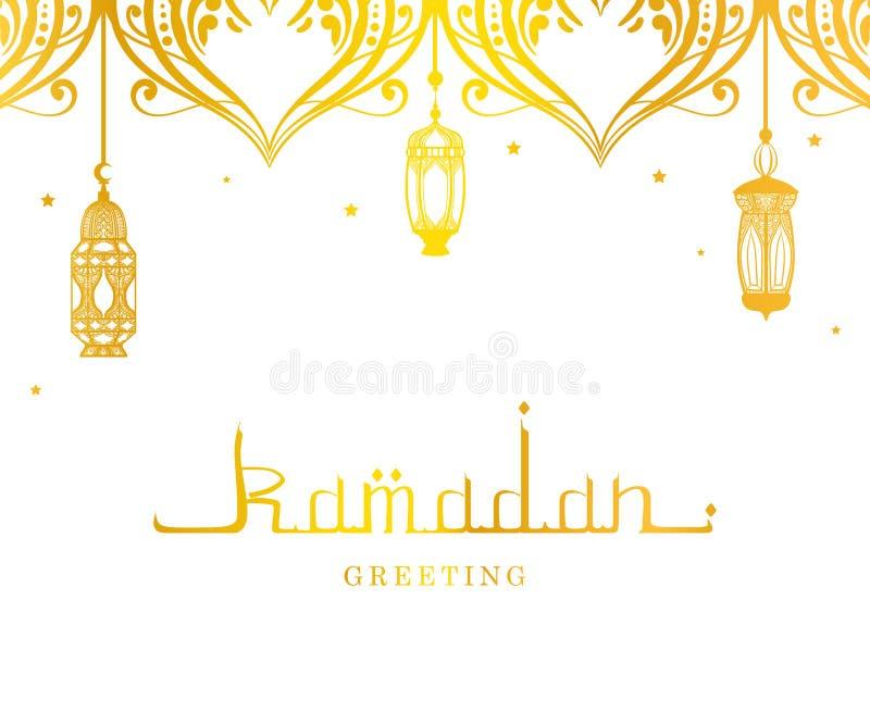 Ramadan Kareem kartki z pozdrowieniami język arabski z kaligrafią i Colden lampionów wektoru Tradycyjną ilustracją ilustracji