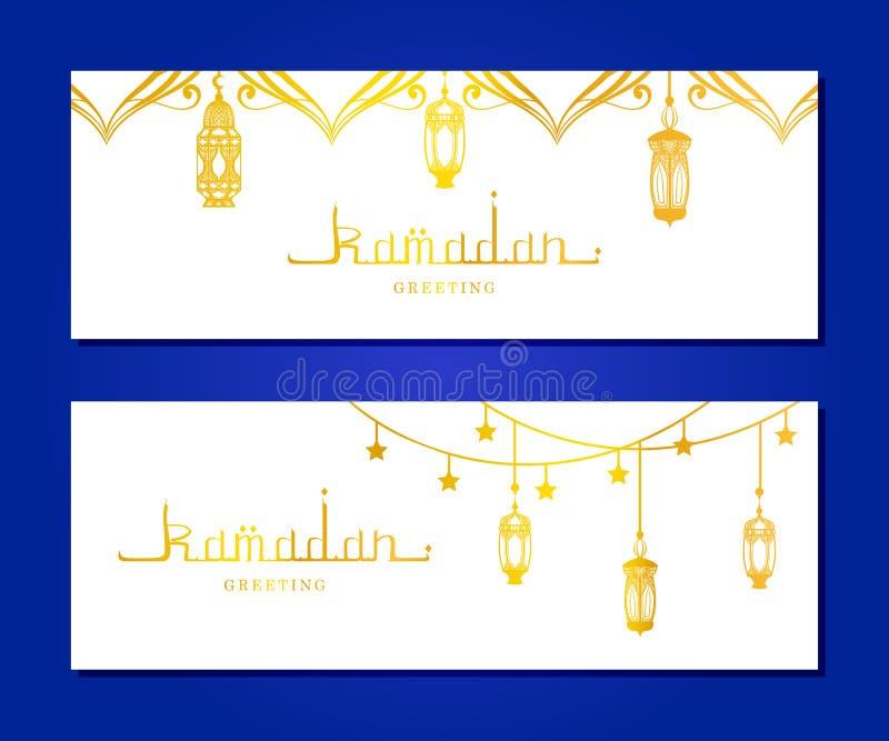 Ramadan Kareem kartki z pozdrowieniami Ustawiać, Złota Arabska kaligrafia i Colden lampionów wektoru Tradycyjna ilustracja, ilustracji