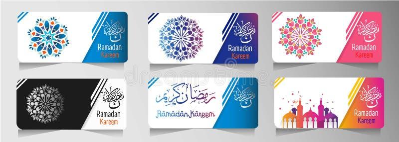 Ramadan Kareem karty wektor dla biznesu zdjęcia royalty free