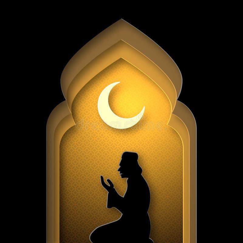 Ramadan Kareem kontur av en be person Pappers- stil Orange och guld- skuggor stock illustrationer