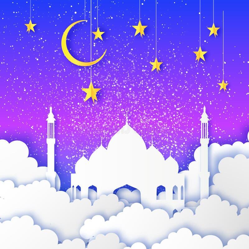 Ramadan Kareem La mezquita árabe, oro protagoniza, se nubla en estilo del corte del papel Luna creciente Cielo nocturno Tarjeta d ilustración del vector
