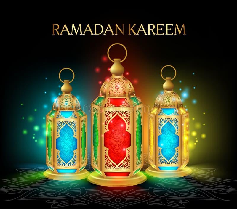 Ramadan Kareem Lantern elegante o Fanous ilustración del vector