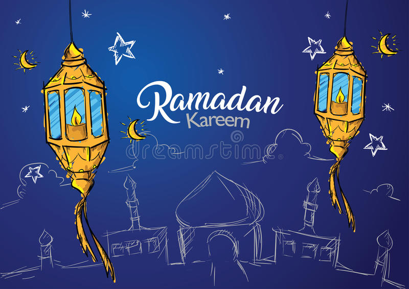 Ramadan Kareem Lantern Watercolor Paint Sketch illustration libre de droits