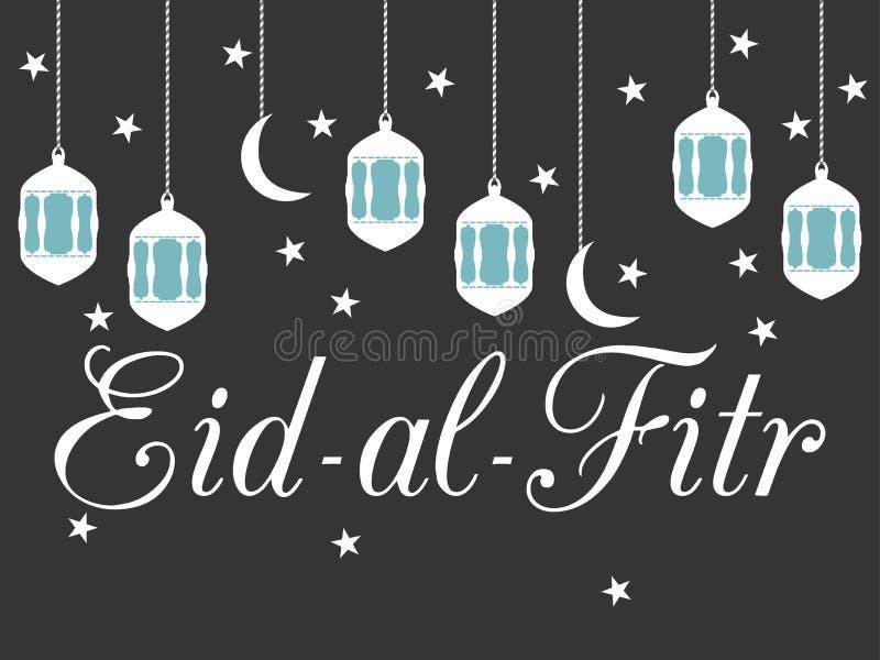 Ramadan Kareem, lanterna e luna Festa tradizionale musulmana del fitr di Al di Eid Eid Mubarak Vettore illustrazione vettoriale