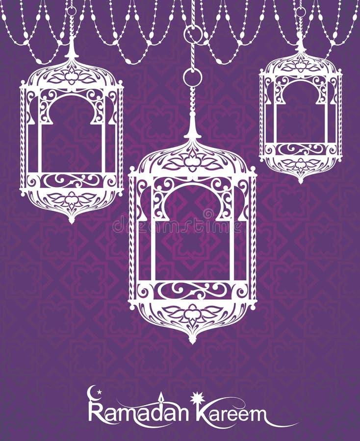 Ramadan Kareem Lanterns royalty-vrije illustratie