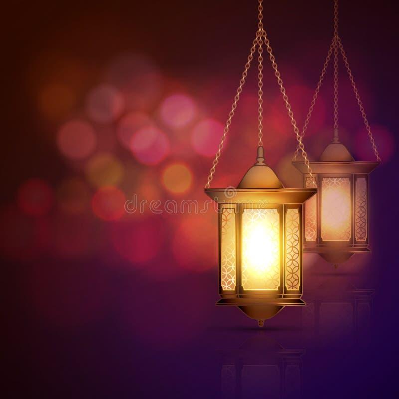 Ramadan Kareem Laterne stockfotos