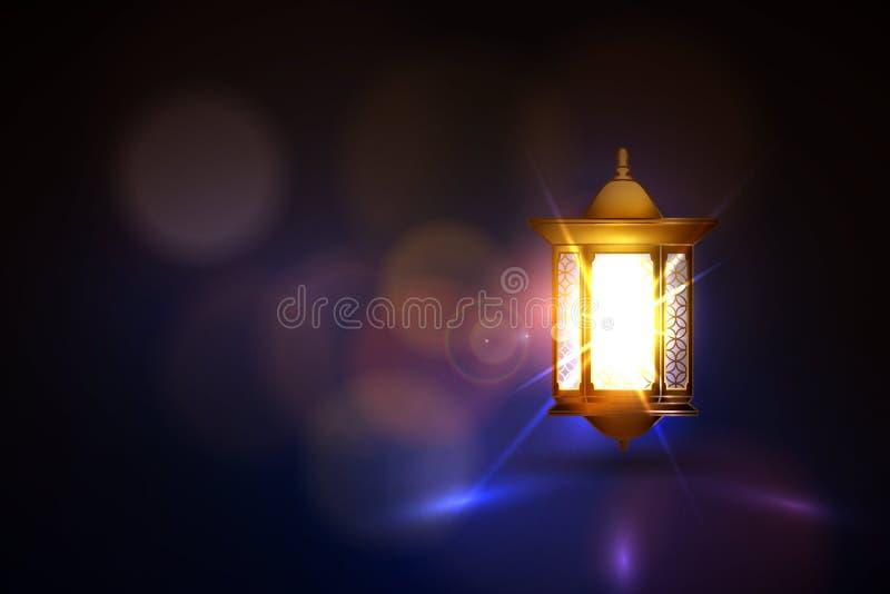 Ramadan Kareem Laterne lizenzfreie stockfotografie
