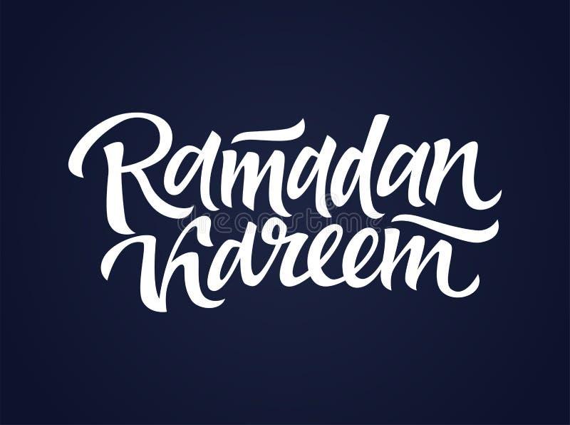 Ramadan Kareem - letras dibujadas mano del cepillo del vector libre illustration