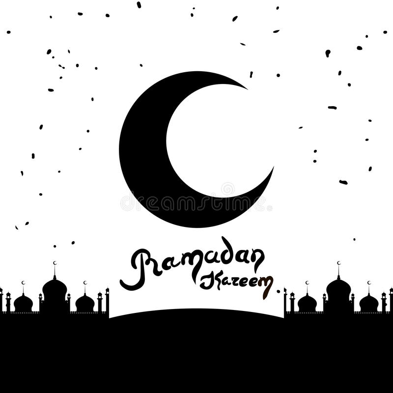 Ramadan Kareem lettering. Hand Drawn Text with silhouette of mosque. Ramadan Kareem lettering. Hand Drawn Illustration with silhouette of mosque stock illustration