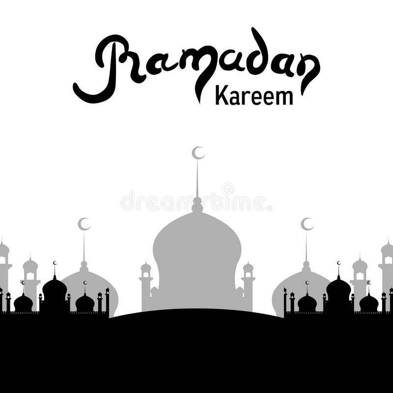Ramadan Kareem lettering. Hand Drawn Text with silhouette of mosque. Ramadan Kareem lettering. Hand Drawn Illustration with silhouette of mosque vector illustration