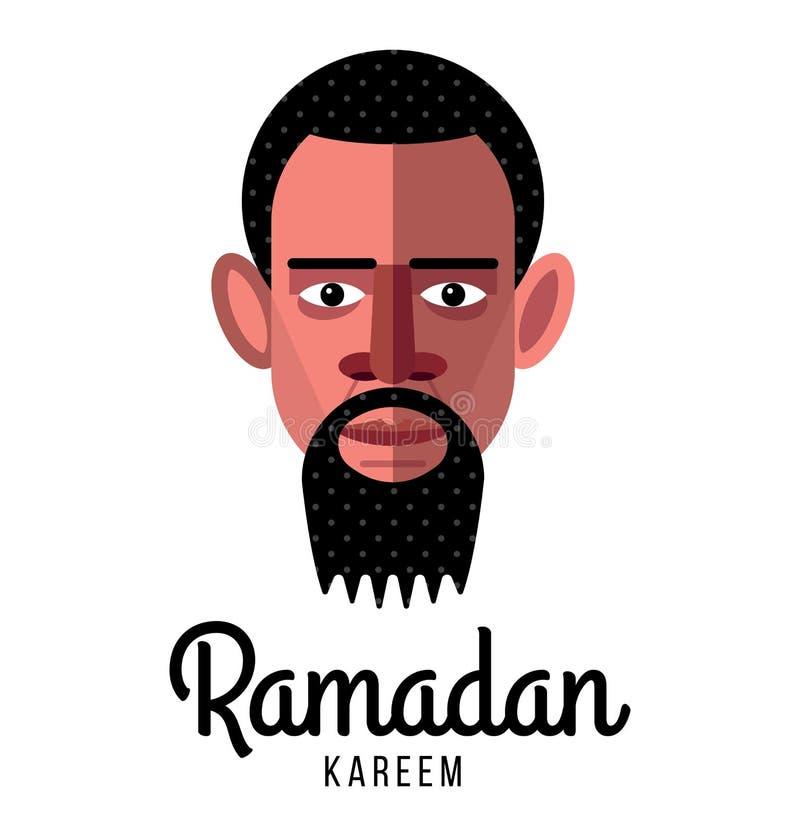 Ramadan kareem stock vector illustration of logo card 71853524 ramadan kareem logo text with beard man on white background arabic greetings beautiful muslim traditional celrbration vector icon m4hsunfo