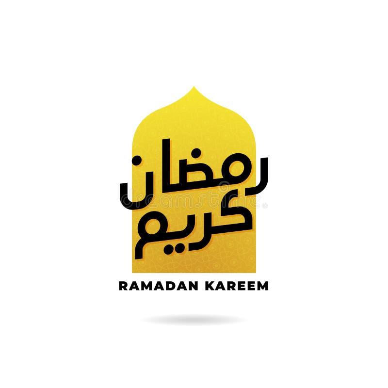 Ramadan Kareem-Logoausweisentwurf arabische Kalligraphie mit Moscheenfensterhintergrund-Vektorillustration lizenzfreie abbildung