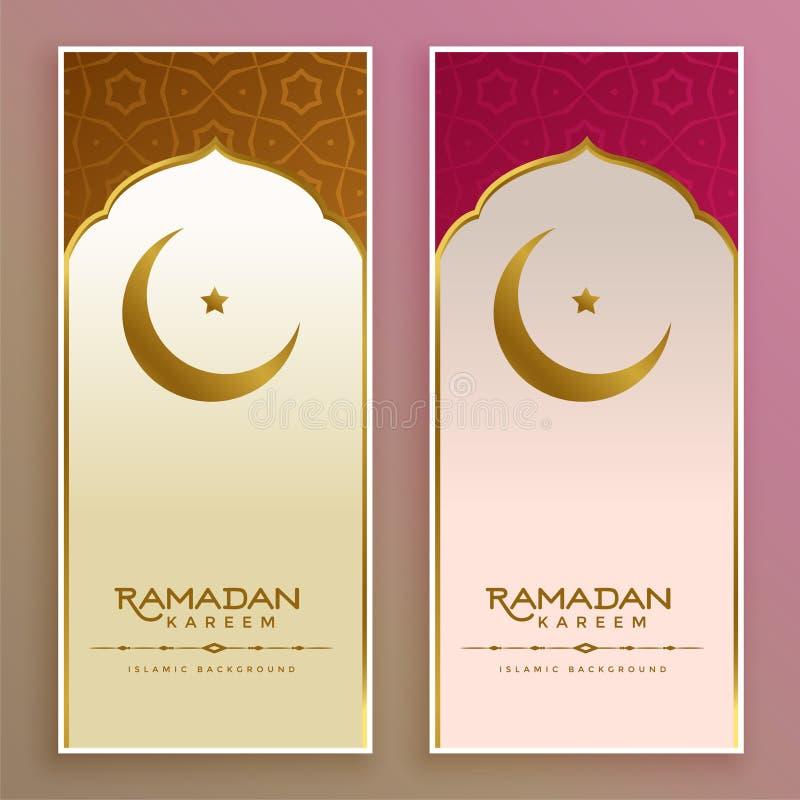 Ramadan kareem lub eid sztandar z księżyc i gwiazdą royalty ilustracja