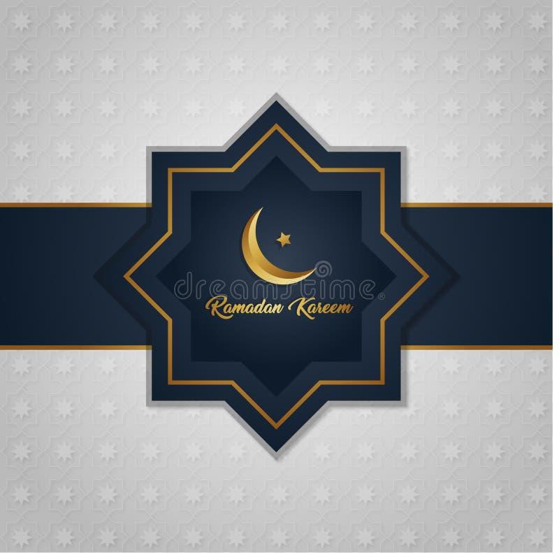 Ramadan Kareem luksusowy z?ocisty wy??czny t?o royalty ilustracja