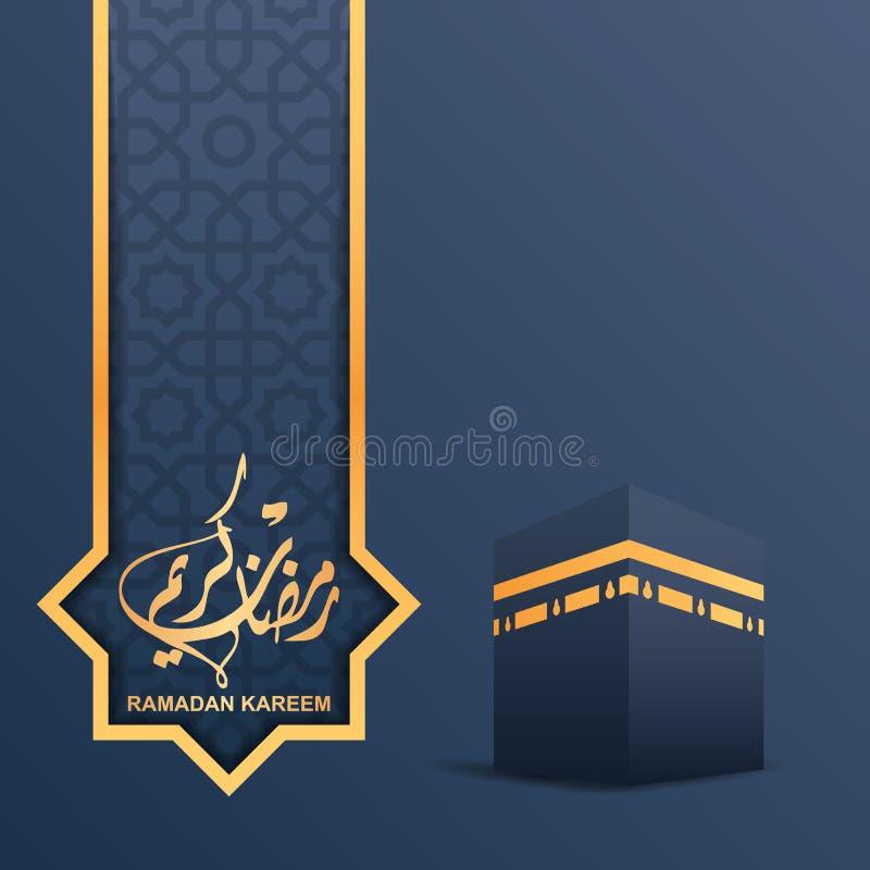 ramadan kareem Lyckönsknings- affisch med den geometriska patern islamiska stjärnan och Kaaba stock illustrationer