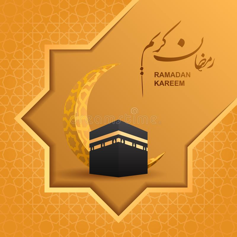 ramadan kareem Lyck?nsknings- affisch Geometrisk modell med en islamisk stjärna som dekoreras med månaden och kaaben vektor illustrationer