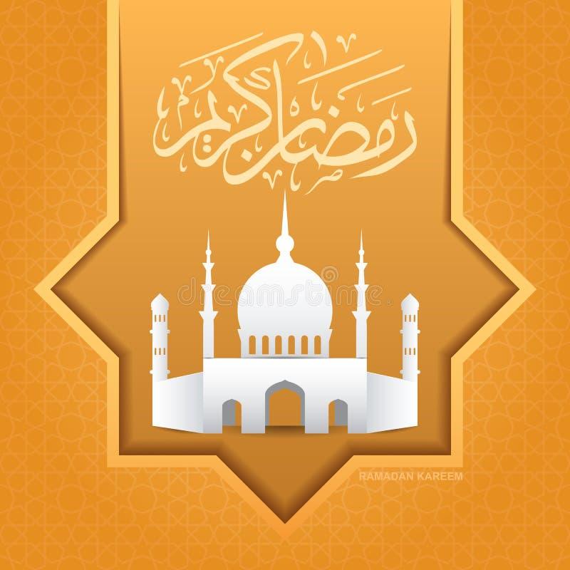 ramadan kareem Lyck?nsknings- baner Geometrisk modell med den islamiska stjärnan och den vita moskén stock illustrationer