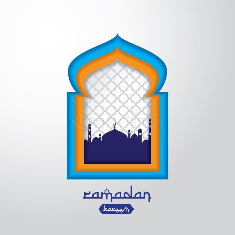 Ramadan Kareem Meczetowy drzwi, okno w papierowym stylu projekcie dla powitania lub islamski tło lub karta Wektorowy illustrat royalty ilustracja