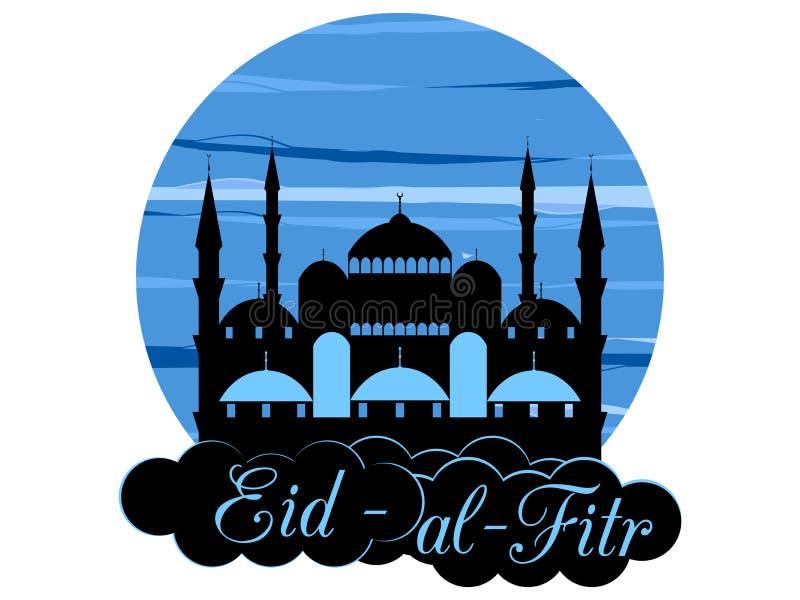 Ramadan Kareem, mezquita azul Día de fiesta tradicional musulmán del fitr del al de Eid Eid Mubarak stock de ilustración