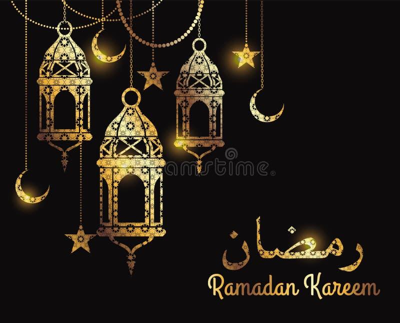 Ramadan Kareem Moldes do projeto para a celebração da ramadã ilustração do vetor