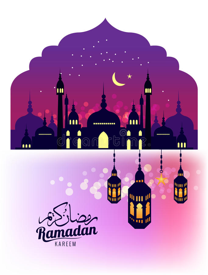 Ramadan Kareem Mooie groetkaart Scène met Moskee of Masjid en lantaarn stock illustratie