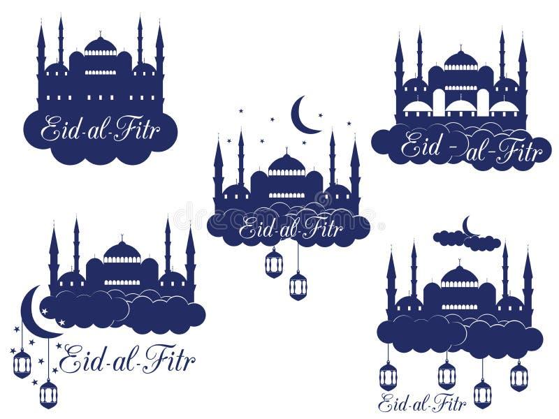Ramadan Kareem, Moschee, Minarett, Laterne und Mond Eid-Al fitr moslemischer traditioneller Feiertag Eid Mubarak vektor abbildung